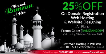 Blessed Ramzan Offer 25% OFF