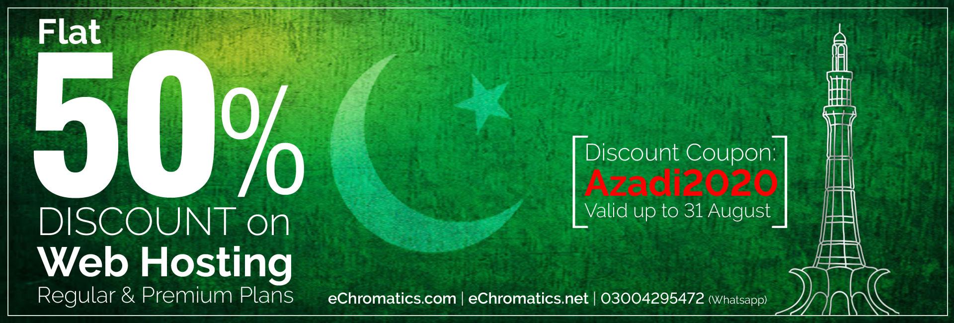 Azadi Discount 50% OFF on Web Hosting